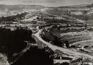 8 май – Търновград днес… преди години
