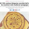 Археологическа сензация! Откриха ли на Трапезица единствената средновековна синагога в България?