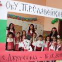 В училищата на община Лясковец тържествено откриха новата учебна година