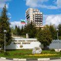 Военният университет награди призьорите от конкурса за най-красива снимка от България