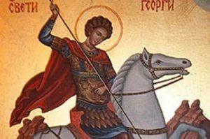 Гергьовден – един от най-хубавите български празници