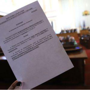 Законът за извънредното положение е в Държавен вестник – едни срокове са спрени, други са удължени