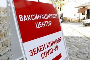 Имунизационният пункт на Самоводската чаршия ще работи всяка събота през октомври
