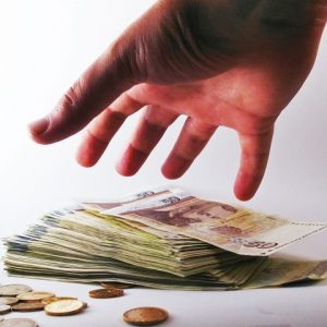 Крадла от Дъскот задигнала портфейл със 110 лв. във великотърновски магазин