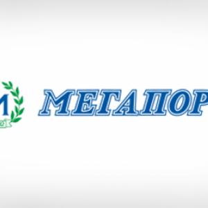 Мегапорт продължава работа и набира още работници