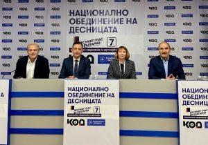 Москов и Цветанов: Събра ни убеждението, че българите трябва да получават високи заплати, а не държавни помощи