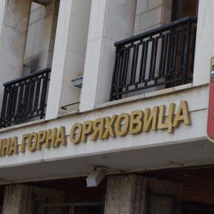 Община Горна Оряховица търси мнението на граждани какви фестивали и атракции да организира