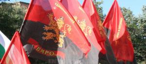 Отличиха победителите в конкурса за есе на историческа тема, организиран от ВМРО – В. Търново