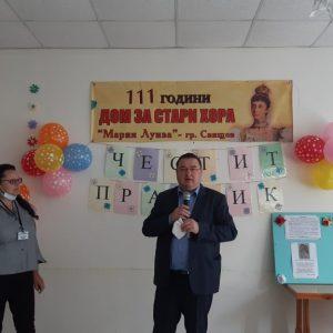 """По традиция 1 октомври бе отпразнуван в Дома за стари хора """"Мария Луиза"""" в Свищов"""