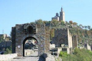 Програма за честване на Димитровден във В. Търново