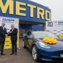 Ресторантьор от Лясковец спечели автомобил Tesla от МЕТРО