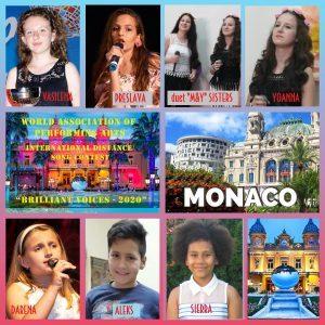 """Седем награди, от които две първи, за ДЕС """"Румина"""" от конкурс в Монако"""