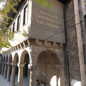Стажантка в Регионалната библиотека във Велико Търново написа книга за България