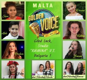 """Студио """"Румина"""" с куп награди от големия онлайн конкурс """"Golden Voice"""" в Малта"""