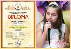 Талантливата Дарена Станева с нова награда от международен онлайн конкурс в Италия