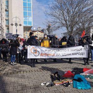 Търновски танцьори участваха в протеста срещу рестрикциите на правителството заради COVID-19