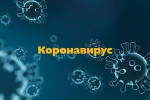 Удължиха противоепидемичните мерки поне до 12 април
