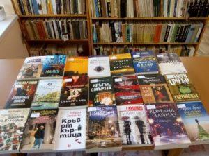 Проект за нови книги