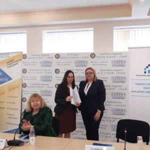 """Д-р Анелия Димитрова взе участие във форум по повод 65-ата годишнина от създаването на катедра """"Стратегическо планиране"""" при Стопанска академия """"Д. А. Ценов"""""""