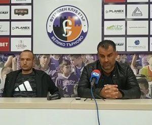 """""""Етър"""" гони в Радомир седмата си поредна победа"""