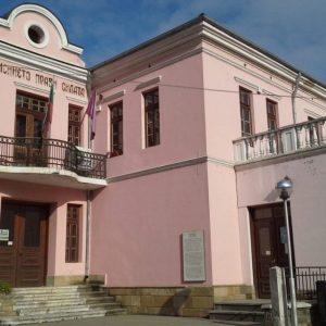 """С богата празнична програма ще отбележи своя 152-ри рожден ден читалище """"Надежда"""" във В. Търново"""