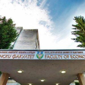 Стопанският факултет на ВТУ стана на 28 г.