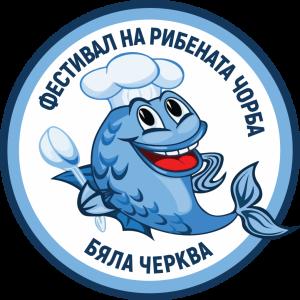 Стягат Първия фестивал на рибената чорба в Бяла черква